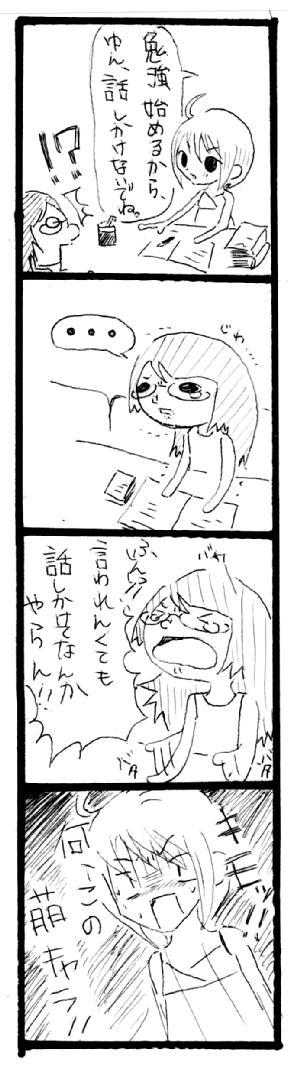 akato.jpg