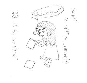akato2-1.jpg