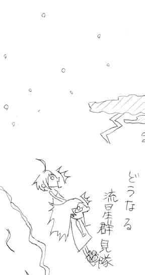 akato3-1.jpg