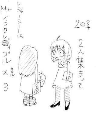 akato4-1.jpg