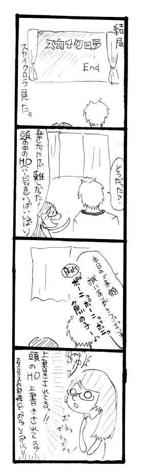 ponyo44.jpg
