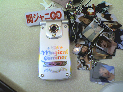 20060210003000.jpg