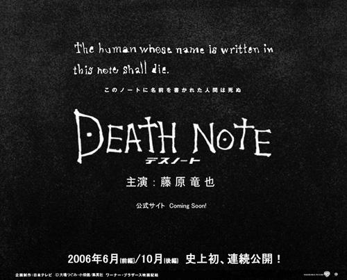 deathnote.jpg