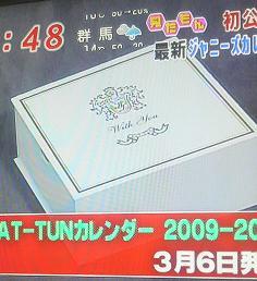 2009022508180000.jpg