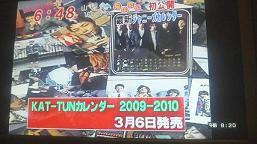 2009022508200000.jpg