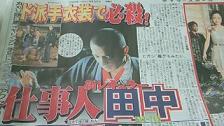 daily_20090420101702.jpg