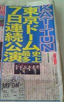 nikkan_20090123104659.jpg