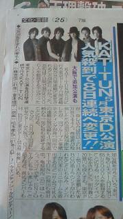 nikkan_20090327101341.jpg
