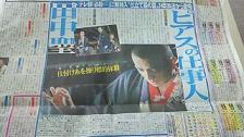 nikkan_20090420101741.jpg