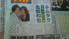 nikkan_20090514100224.jpg