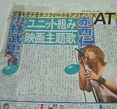 nikkan_20090908102540.jpg