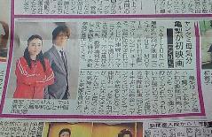 suponichi_20090430143524.jpg