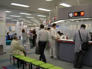 県旅券センター1