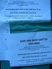 寄付の袋緑色=スリランカの子供へ