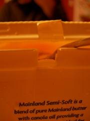 セミバターの容器と蓋