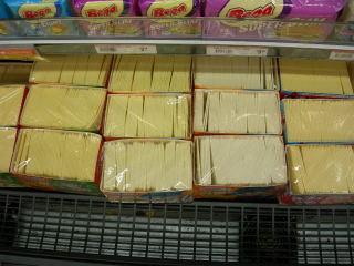 スライスチーズ全体色違い1
