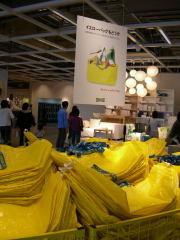 黄色い買物袋