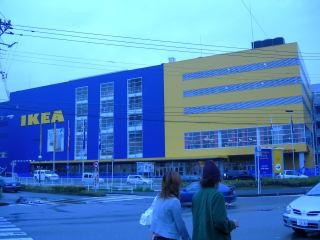 IKEA建物