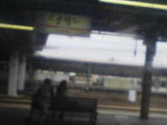 20090806101604