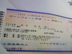 20090901175233