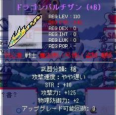 Shot_25.jpg