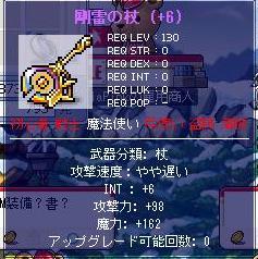 Shot_30_20080901220834.jpg