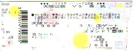 20051106202823.jpg