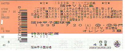 20051111232243.jpg