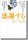 20060327184618.jpg