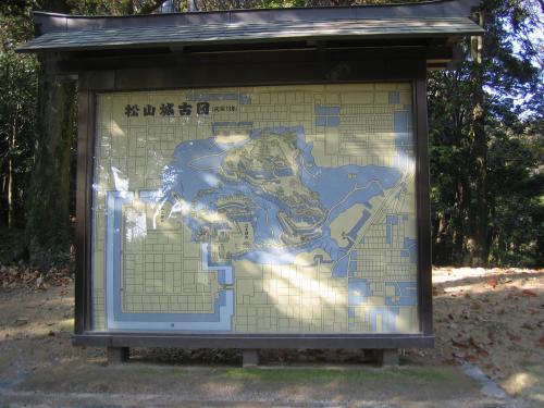 伊予松山城+001_convert_20100823000218