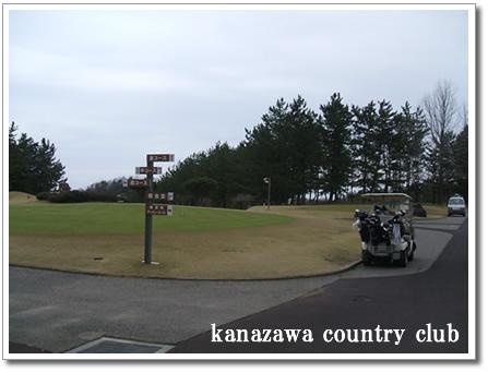 金沢カントリー倶楽部 2010/3/23