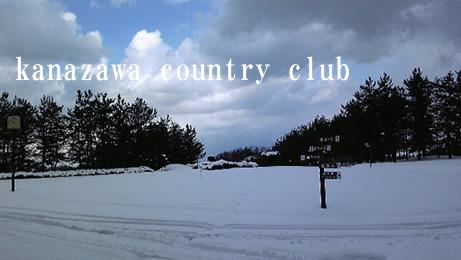 PHOTO kanazawa country club