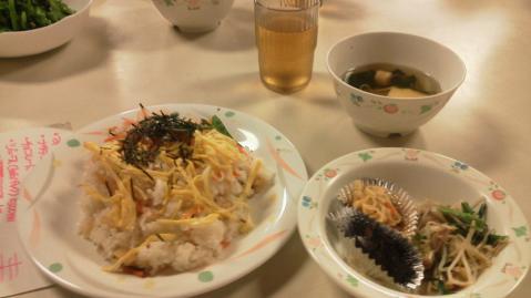 神戸1日目夕食