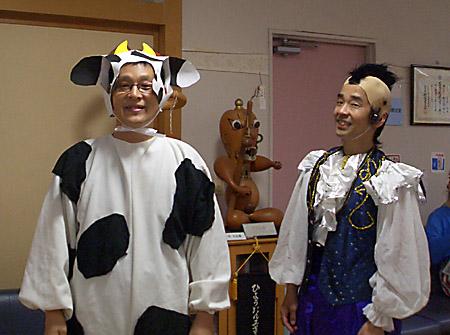 沖野牛&田辺
