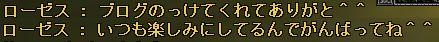 080916222853_応援1