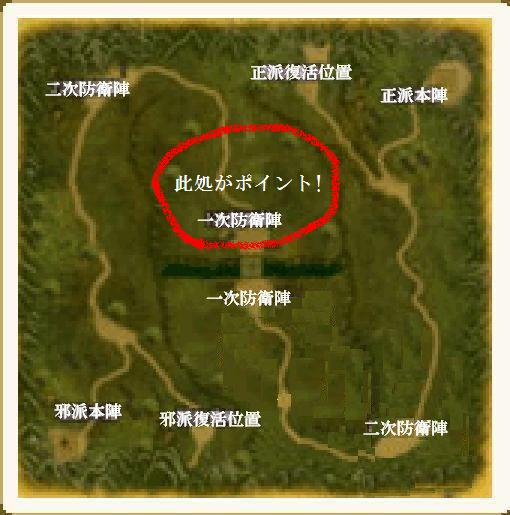 (SS)20080928正邪戦局