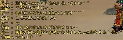 (セリフ)080927200000_淫爺さん