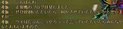 081003000211_応援2