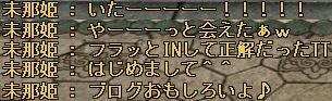 081007213822_応援9