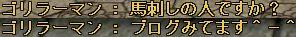 081007214203_応援10