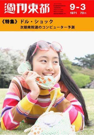 004_20110526092745.jpg