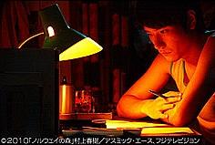 033_20110115120546.jpg