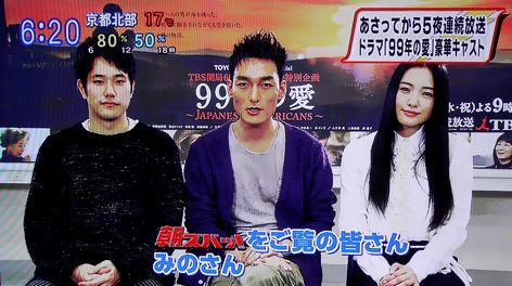 20101101朝ズバメッセージ