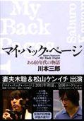 復刊001