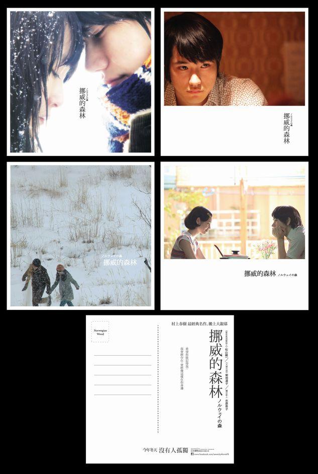 台湾情報001