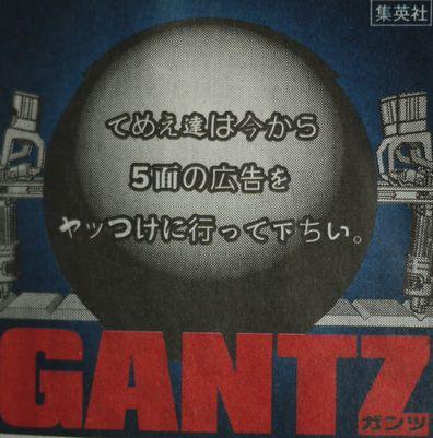 20110119読売新聞朝刊1面