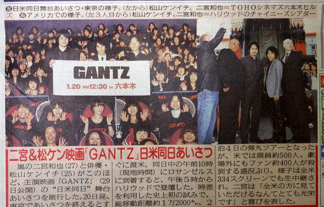 20110124デイリースポーツ朝刊