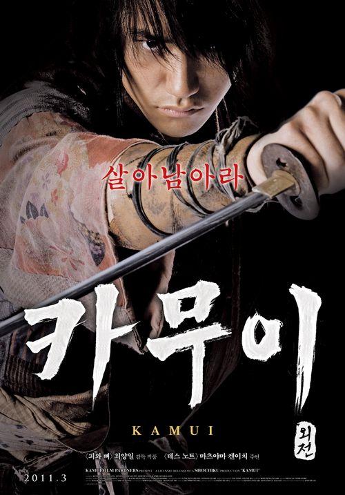 韓国ポスター001