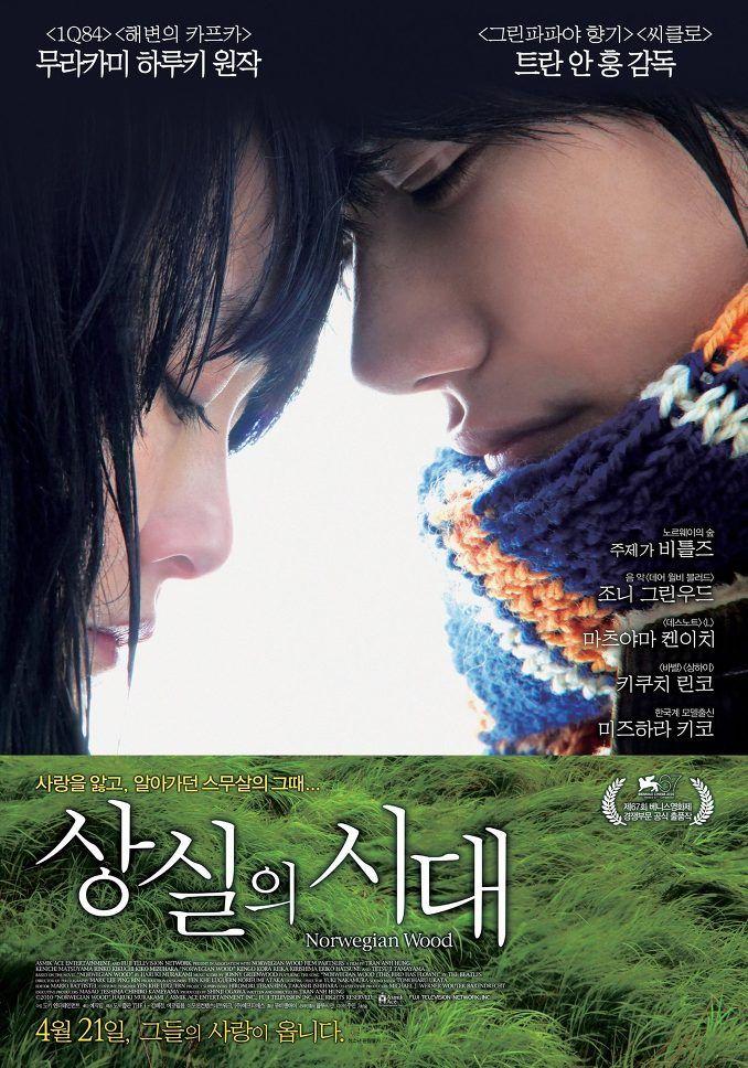 韓国ポスター002
