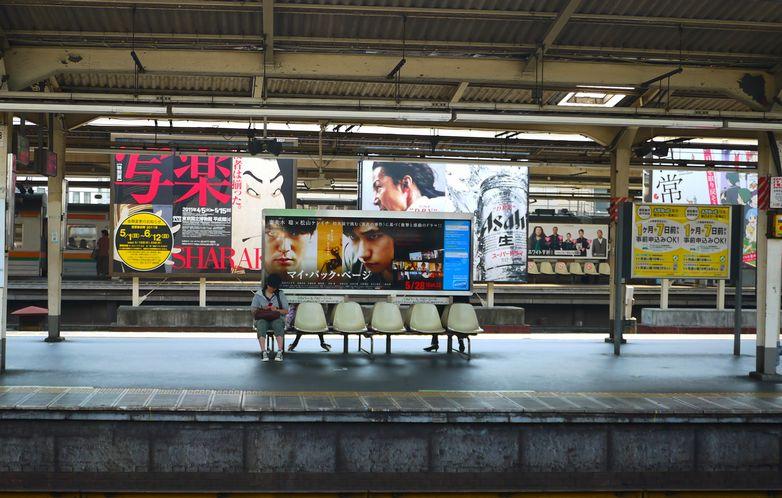 20110520新橋駅ホーム